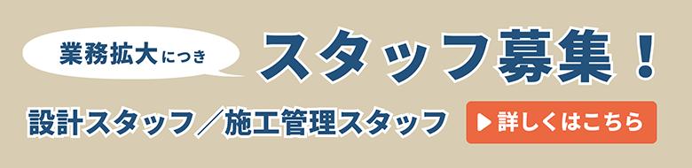 banner_daikatsu_01