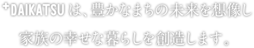 +daikatsu