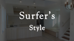 Surfer's Style